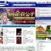 Taiwanese publisher, Cite Media to set up e-book JV with Kodansha