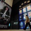 How China Is Driving Its Own Box-Office Boom