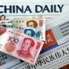 China's press, publication industry target overseas markets (China Daily)