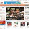 "Youku and Phoenix join the ""movie theaters distribution network alliance"""
