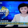 CCTV hosts 1st open recruitment for English news anchor (People's Daily Online)