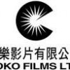 HK Edko Films opens mainland China's first arthouse cinema