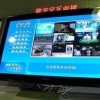 China wants to consolidate 1 000 cable operators in one national co.
