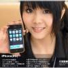 China's telecom giants see profits rise to 33 bln yuan in Q1 (morningwhistle.com)