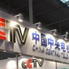 China's H1 2011 broadcasting (radio, cable & TV) revenue up 22% YoY (SARFT)