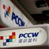 HK: PCCW spin-off set to make trust history (The Standard)