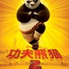 "DreamWorks will co-produce ""Kung Fu Panda 3″ in China and open an entertainment complex in Shanghai"