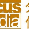 Focus Media to expand share repurchase program and reaffirms third quarter guidance