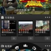Youku releases revamped iPhone client and announces 23 million Internet-enabled mobile phones in China