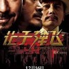 """China's film industry lack of cultural depth"" (Xinhua)"