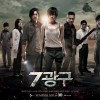 China Box Office: 12 December – 18 December 2011 (entgroup)