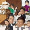 "TVB new series ""L'Escargot"" criticized ""impersonated version"" of ""Dwelling Narrowness"" (asianfanatics.net)"