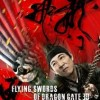 """Flying Swords of Dragon Gate"" reaches Imax chinese exhibition record"