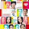 Hong Kong Box Office: 20 February – 26 February 2012 (MPIA / hkfilmart.com)