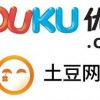 Youku and Tudou to create China's leading online video company
