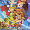 China Box Office: 16 January – 22 January 2012 (entgroup)