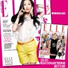 SCMP and Hearst JV will publish Elle magazines and websites in Hong Kong