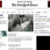 Sina Weibo blocks Chinese New York Times (mashable.com)