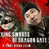 "Imax to show China's ""Flying Swords of Dragon Gate"" on its U.S. screens"