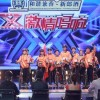 Enlight and Fremantle bring a second season of X Factor to China
