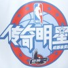 The NBA's unprecedented growth in China fueled By Jeremy Lin and media platforms