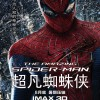 Spider-Man beats batman for its box office return in China