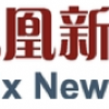 Online video news 'bullish' (China Daily)