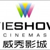 IMAX expands partnership with VieShow Cinemas in three-theatre deal