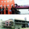 Wuxi spent 10 billion yuan building a film park (morningwhistle.com)