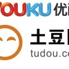 Youku Tudou Inc. and Tudou Holdings Limited announce completion of merger