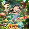 Animation set to join elite after wowing audiences (China.org.cn)