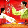 First China-DPRK film to screen in China (news.xinhuanet.com)