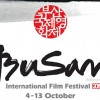 2 taiwanese films among the 17th Busan International Film Festival's New Currents selection