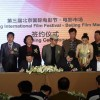 Beijing Film Market signs 8.731 bln deals