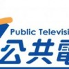 Taiwan's Public Television Service gets new board of directors