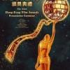 Cold War wins big at HKFA