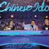 'Chinese Idol' a syrupy tearjerker