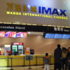 IMAX, Wanda to have more theaters