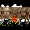 Military online game to open to public in China