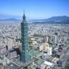Cartoon Network Wraps High-Speed Train In Taiwan