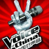 Top Music Sites in Spat Over Rights to 'Voice of China'