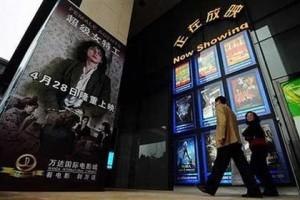 china_cinema0904afp-420_1