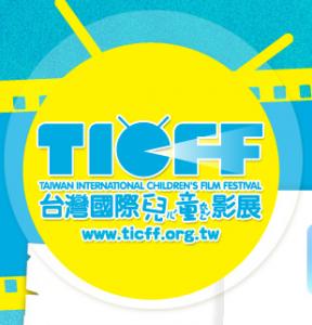 ticff