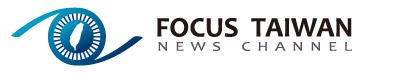 Focus Taiwan - News Channel - Image Copyright China-Screen-News.Com