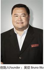 Sun Media Group Bruno wu