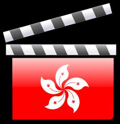 HK film logo