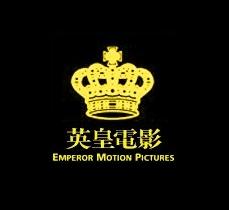 emperormotion