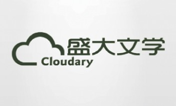 cloudary1