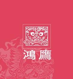 hongying